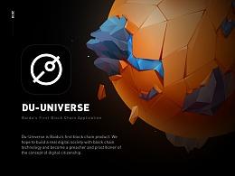 百度首款区块链优信彩票产品 ·度宇宙App