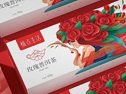 玫瑰普洱茶包装设计