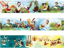 《快乐西游》儿童绘本