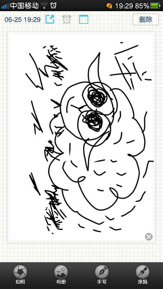手绘-小绵羊|绘画习作|插画|薇薇安