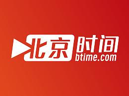 Btime 北京时间  | 整体视觉形象 | Sens Vision