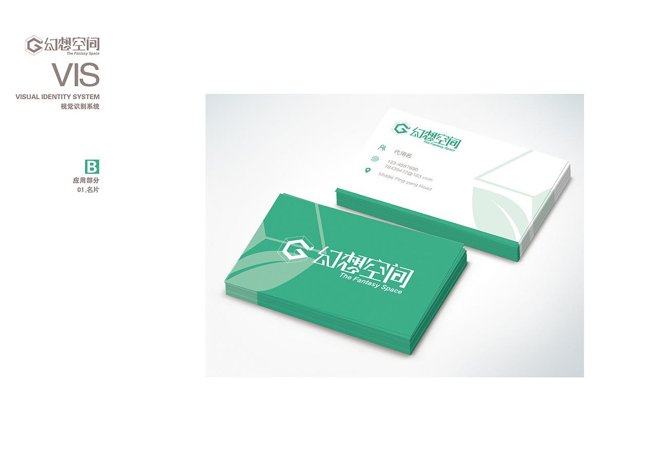 企业vi设计|平面|品牌|虫尾巴 - 原创作品 - 站酷图片