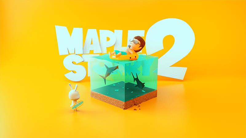 查看《冒险岛2:这一次,造点不一样的!》原图,原图尺寸:800x450