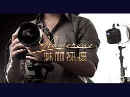 一款摄影工作室的logo设计