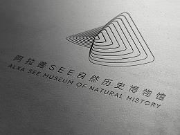 阿拉善月亮湖博物馆logo方案