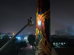 MTS涂鸦团队-如何将一座33米高的水塔变成知名地标建筑