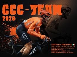 2020 CCC TEAM #Matteo Trentin#插画海报
