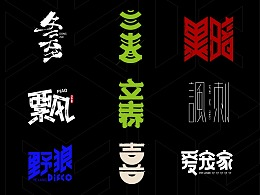 Typography -字体