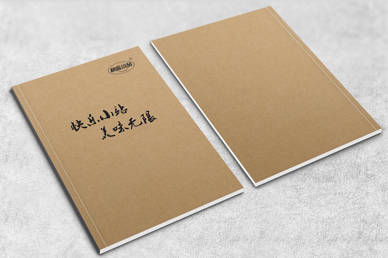 牛皮纸封面 宣传画册     图片