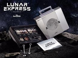 【来自月亮的礼物】百度2019中秋礼盒设计制作