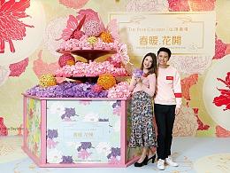 香港恒隆集团 x AG旗下艺术家Yana Beylinson