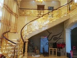 铝艺雕花楼板护栏安阳别墅私人定制 镀金款式楼梯护栏