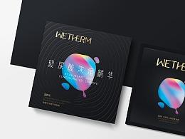 2017.6-2018.3【包装设计部分合集】