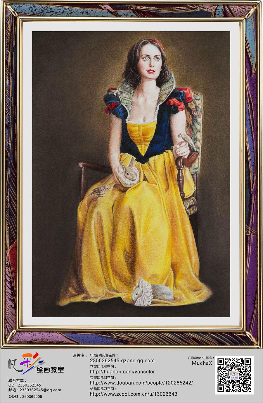 白雪公主 彩铅 纯艺术 凡彩手绘 - 原创设计作品