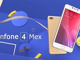 练习临摹作品:华硕Zenfone 4 Max宣传片