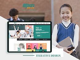 新东方教育官网设计