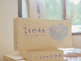 《蓝色抒情曲》手翻书