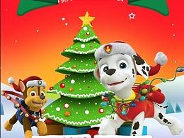 天猫旗舰店圣诞节首页