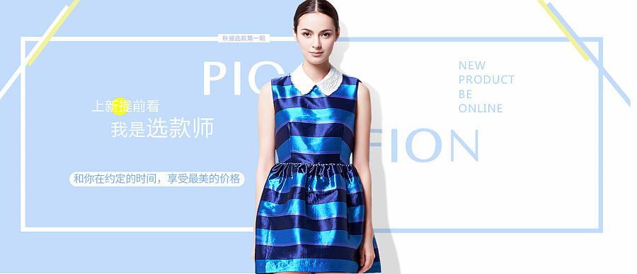 报告banner|DM/宣传单/平面广告|平面|guoyujie女装v报告工程设计质量图片