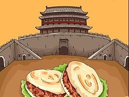 一组陕西西安美食景点(国庆系列手绘)