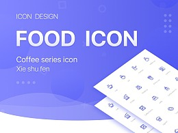 Coffee series icon