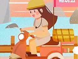 二月份-五月份画的一些插画 by 华仔DAOHUA