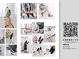 成都网店产品拍摄 电商女鞋摄影 服装拍照鞋子图片拍摄