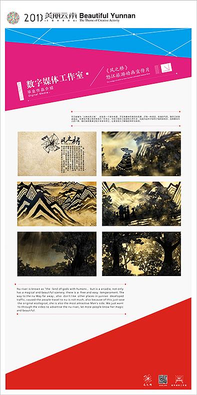 数字媒体工作室毕业设计海报|展板|平面|陈小梵平面设计最大a数字图片