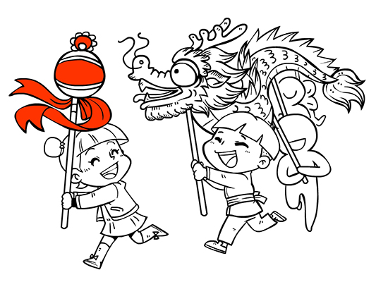 舞龙简笔画手绘图