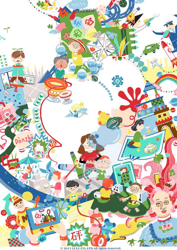 【90后】|插画插画|商业|lululuhe-绘制设计作品ug8.0螺纹扫吗掠能用原创图片