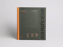 书籍设计:第十三届亚太设计年鉴