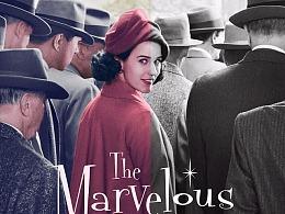 《了不起的麦瑟尔女士》电影海报上色练习