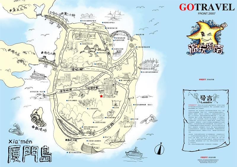 厦门环岛游玩手绘地图