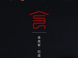 美食app,loading页