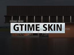 GTIME SKIN皮肤管理中心