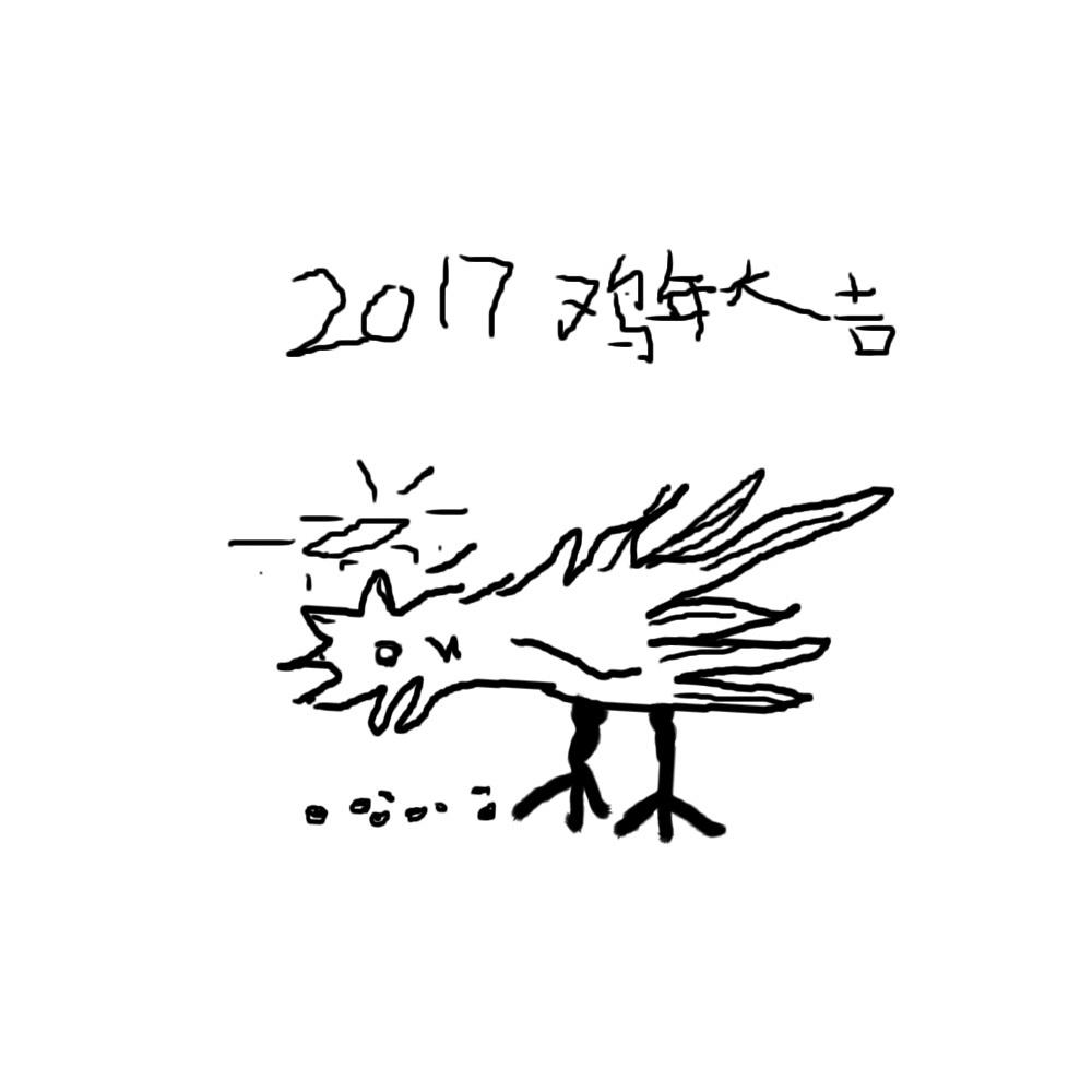 2017头像 手绘