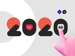 2021冲!