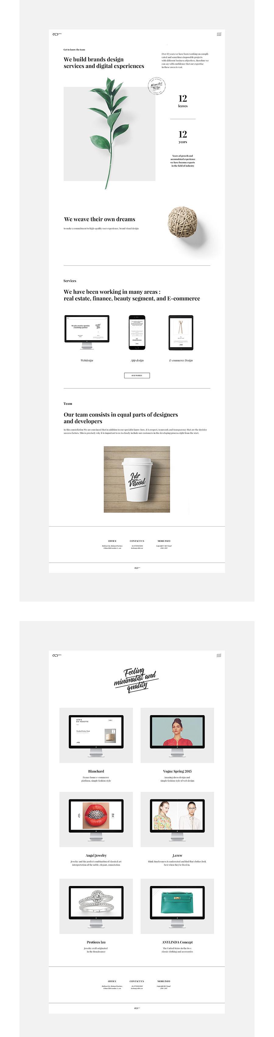 查看《个人品牌站-LDR visual》原图,原图尺寸:1400x5287