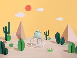 日本品牌GERM格沵儿童学饮杯 创意画面拍摄