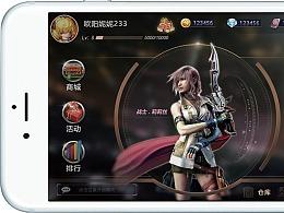 手游UI:未来科技+魔幻风格