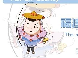 Anan惠女风情IP形象设计