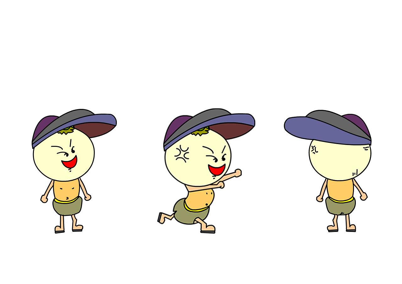 平安 漫画