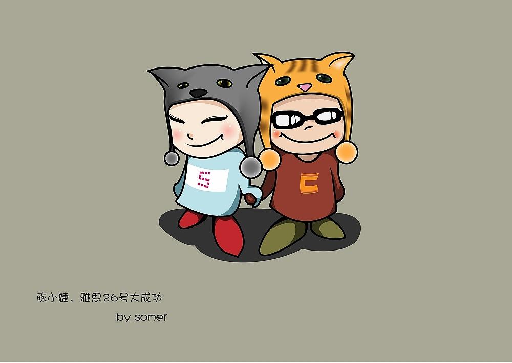 猫头小孩子们|插画|涂鸦/潮流|somer - 原创作品