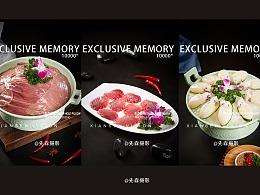 火锅食材 美食拍摄 成都美食拍摄 摄影拍照