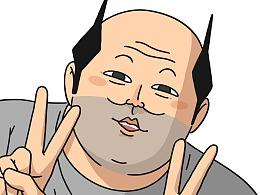 新的一年,我将继续在郭九二漫画宇宙中扮演我自己