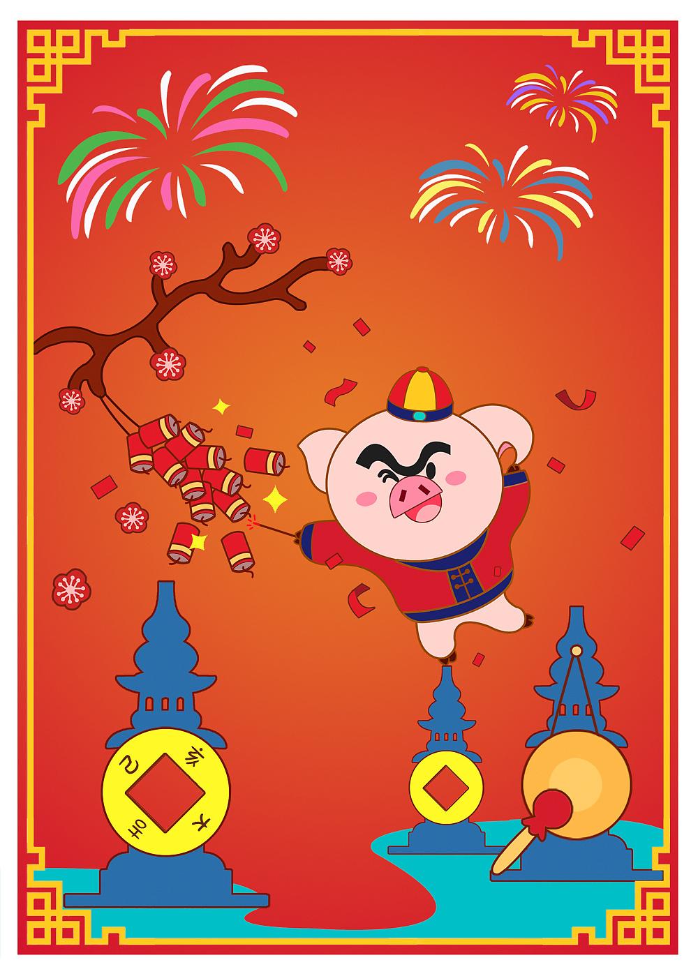 猪年画猪之---庆新春图片