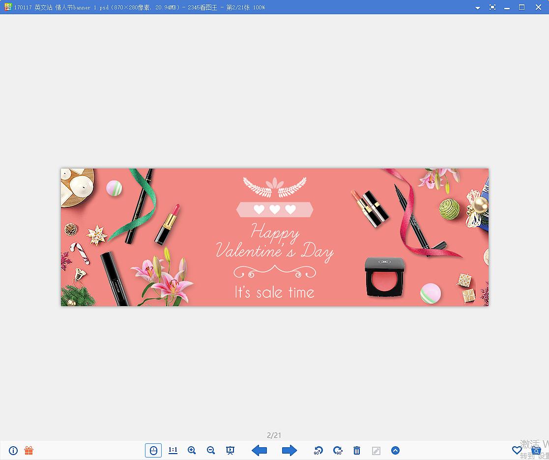 情人节英文站打折促销banner 粉红色花朵化妆品商品平铺