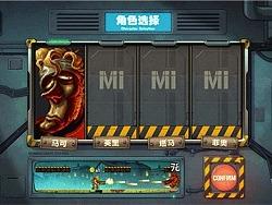 2018游戏UI合集