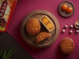 迟来的月饼 | 广州酒家 | 食摄集foodography
