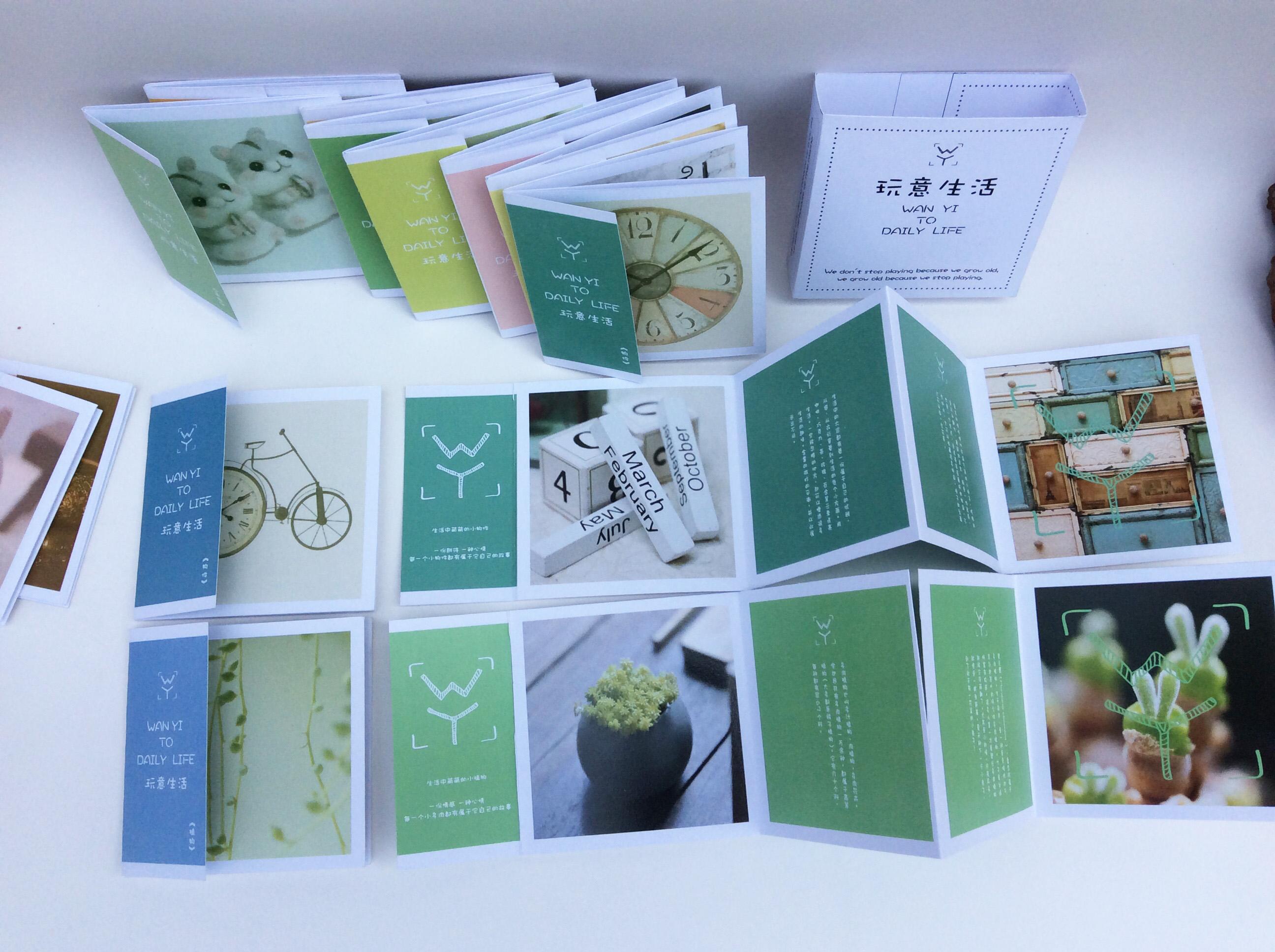 手工书籍装帧设计图片